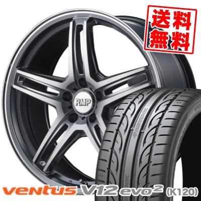 245/40R17 95Y XL HANKOOK ハンコック VENTUS V12 evo2 K120 ベンタス V12 エボ2 K120 RMP-520F RMP-520F サマータイヤホイール4本セット