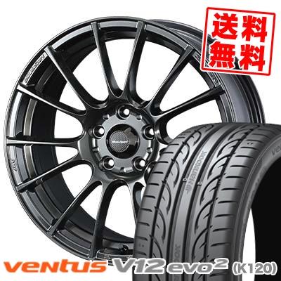 215/45R18 HANKOOK ハンコック VENTUS V12 evo2 K120 ベンタス V12 エボ2 K120 WedsSport SA-72R ウェッズスポーツ SA-72R サマータイヤホイール4本セット