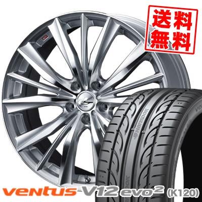 225/45R18 HANKOOK ハンコック VENTUS V12 evo2 K120 ベンタス V12 エボ2 K120 weds LEONIS VX ウエッズ レオニス VX サマータイヤホイール4本セット