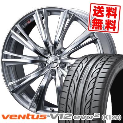 225/45R18 HANKOOK ハンコック VENTUS V12 evo2 K120 ベンタス V12 エボ2 K120 weds LEONIS WX ウエッズ レオニス WX サマータイヤホイール4本セット
