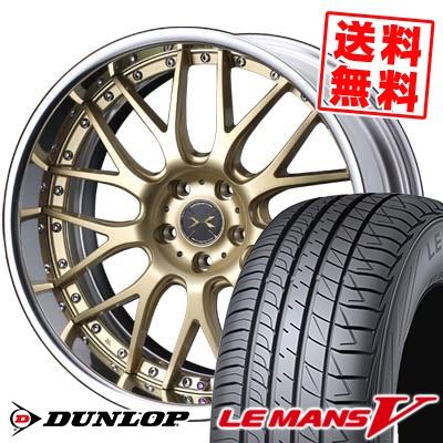 245/35R20 DUNLOP ダンロップ LE MANS 5 ルマン V(ファイブ) LM5 ルマン5 weds MAVERICK 709M ウエッズ マーべリック 709M サマータイヤホイール4本セット
