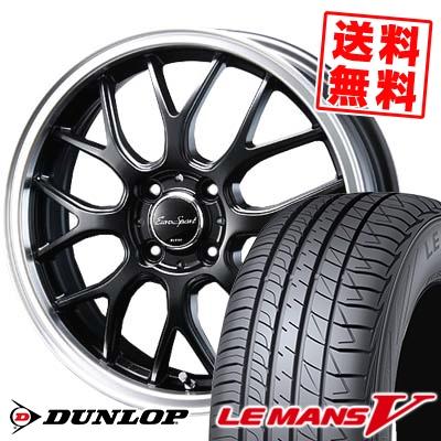 【国内在庫】 165/55R14 DUNLOP ダンロップ LE MANS 5 ルマン V(ファイブ) LM5 ルマン5 Eoro Sport Type 805 ユーロスポーツ タイプ805 サマータイヤホイール4本セット, ココロイロ 6c845d18