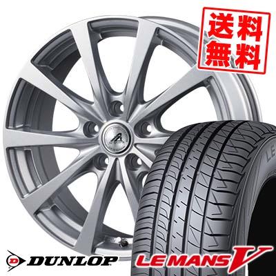 245/45R17 95W DUNLOP ダンロップ LE MANS 5 LM5 ルマンV(ファイブ) ルマン5 AZ SPORTS EX10 AZスポーツ EX10 サマータイヤホイール4本セット