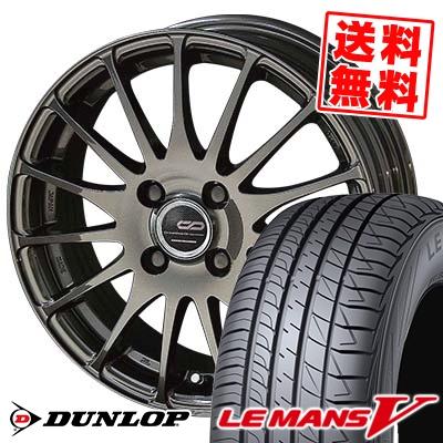 175/70R14 84H DUNLOP ダンロップ LE MANS 5 LM5 ルマンV(ファイブ) ルマン5 ENKEI CREATIVE DIRECTION CDF1 エンケイ クリエイティブ ディレクション CD-F1 サマータイヤホイール4本セット