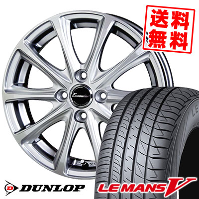 165/50R16 75V DUNLOP ダンロップ LE MANS 5 LM5 ルマンV(ファイブ) ルマン5 Exceeder E04 エクシーダー E04 サマータイヤホイール4本セット