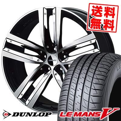 245/35R20 DUNLOP ダンロップ LE MANS 5 LM5 ルマンV(ファイブ) ルマン5 ESTATUS Style-ZTR エステイタス スタイルZTR サマータイヤホイール4本セット