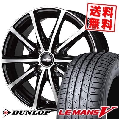 165/60R14 DUNLOP ダンロップ LE MANS 5 ルマン ファイブ LM5 EuroSpeed V25 ユーロスピード V25 サマータイヤホイール4本セット