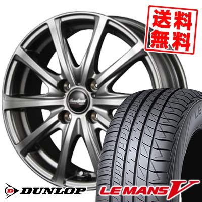 155/65R14 DUNLOP ダンロップ LE MANS 5 ルマン V(ファイブ) LM5 ルマン5 Euro Speed V25 ユーロスピード V25 サマータイヤホイール4本セット