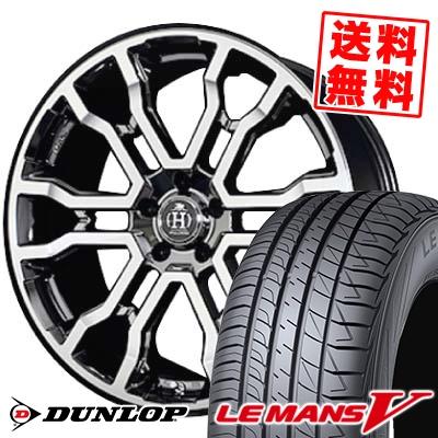 245/40R20 DUNLOP ダンロップ LE MANS 5 ルマン V(ファイブ) LM5 ルマン5 RAYS FULL CROSS CROSS SLEEKERS T6 レイズ フルクロス クロススリーカーズ T6 サマータイヤホイール4本セット