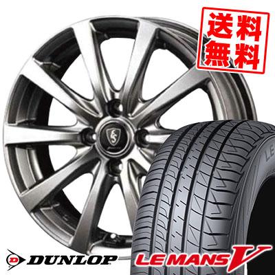 175/70R14 84H DUNLOP ダンロップ LE MANS 5 LM5 ルマンV(ファイブ) ルマン5 Euro Speed G10 ユーロスピード G10 サマータイヤホイール4本セット
