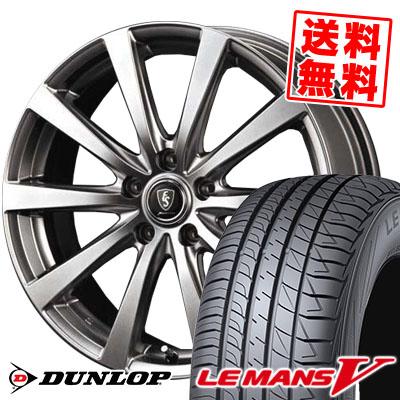 195/60R16 DUNLOP ダンロップ LE MANS 5 ルマン V(ファイブ) LM5 ルマン5 Euro Speed G10 ユーロスピード G10 サマータイヤホイール4本セット