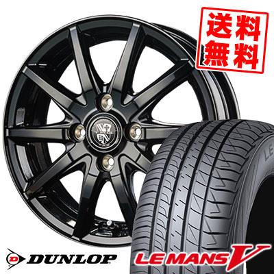 185/60R15 84H DUNLOP ダンロップ LE MANS 5 LM5 ルマンV(ファイブ) ルマン5 TRG-GB10 TRG GB10 サマータイヤホイール4本セット