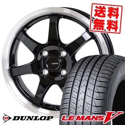 155/65R14 75H DUNLOP ダンロップ LE MANS 5 LM5 ルマンV(ファイブ) ルマン5 G.speed P-03 ジースピード P-03 サマータイヤホイール4本セット