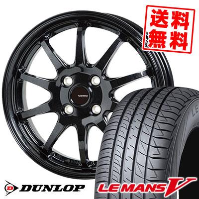 175/65R15 84H DUNLOP ダンロップ LE MANS 5 LM5 ルマンV(ファイブ) ルマン5 G.speed G-04 Gスピード G-04 サマータイヤホイール4本セット