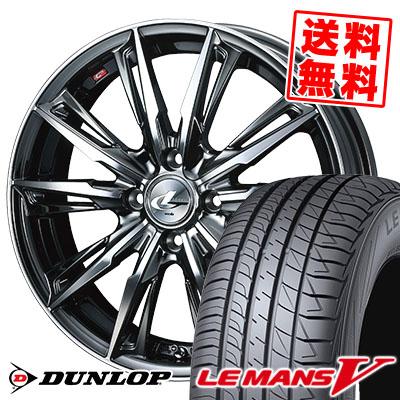 165/60R14 75H DUNLOP ダンロップ LE MANS 5 LM5 ルマンV(ファイブ) ルマン5 WEDS LEONIS GX ウェッズ レオニス GX サマータイヤホイール4本セット