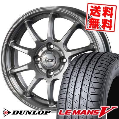 165/50R15 DUNLOP ダンロップ LE MANS 5 ルマン V(ファイブ) LM5 ルマン5 LCZ010 LCZ010 サマータイヤホイール4本セット