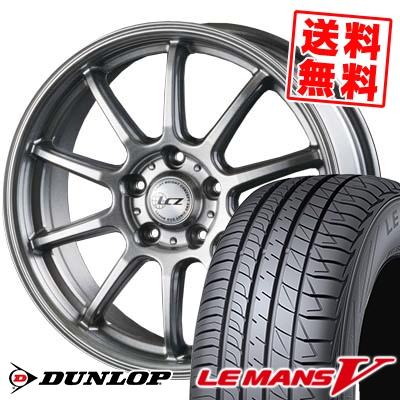 235/50R17 DUNLOP ダンロップ LE MANS 5 ルマン V(ファイブ) LM5 ルマン5 LCZ010 LCZ010 サマータイヤホイール4本セット