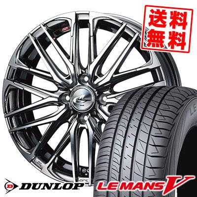 165/45R16 74V XL DUNLOP ダンロップ LE MANS 5 LM5 ルマンV(ファイブ) ルマン5 WEDS LEONIS SK ウェッズ レオニスSK サマータイヤホイール4本セット