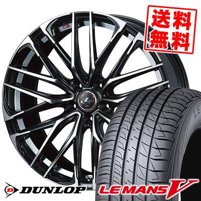 205/65R16 95H DUNLOP ダンロップ LE MANS 5 LM5 ルマンV(ファイブ) ルマン5 WEDS LEONIS SK ウェッズ レオニス SK サマータイヤホイール4本セット