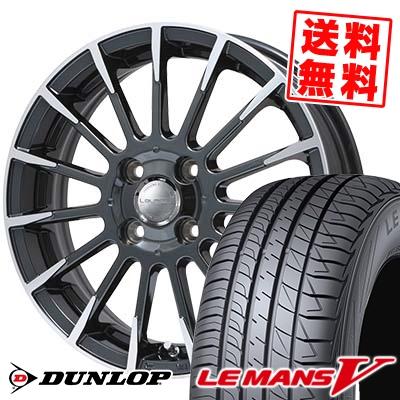 165/45R16 DUNLOP ダンロップ LE MANS 5 ルマン V(ファイブ) LM5 ルマン5 Leyseen F-XV レイシーン FX-V サマータイヤホイール4本セット【取付対象】