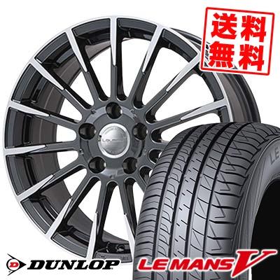 魅力の 225/40R18 DUNLOP ダンロップ LE MANS 5 ルマン V(ファイブ) LM5 ルマン5 Leyseen F-XV レイシーン FX-V サマータイヤホイール4本セット, ブランドリサイクル エコスタイル 08cc2bce