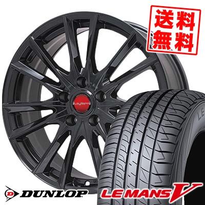 235/50R17 DUNLOP ダンロップ LE MANS 5 ルマン V(ファイブ) LM5 ルマン5 LeyBahn GBX レイバーン GBX サマータイヤホイール4本セット
