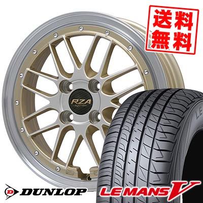 185/60R16 DUNLOP ダンロップ LE MANS 5 ルマン V(ファイブ) LM5 ルマン5 Leycross REZERVA レイクロス レゼルヴァ サマータイヤホイール4本セット