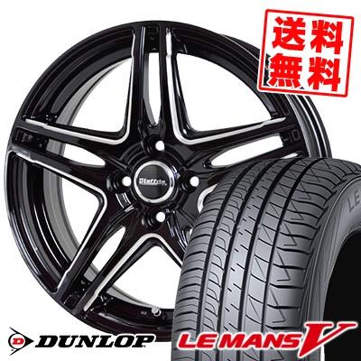 165/55R15 75V DUNLOP ダンロップ LE MANS 5 LM5 ルマンV(ファイブ) ルマン5 Laffite LW-04 ラフィット LW-04 サマータイヤホイール4本セット