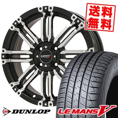 165/45R16 74V XL DUNLOP ダンロップ LE MANS 5 LM5 ルマンV(ファイブ) ルマン5 B-MUD X Bマッド エックス サマータイヤホイール4本セット