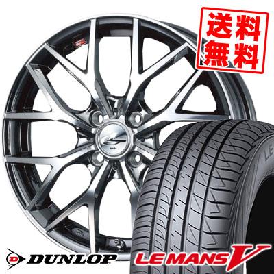 185/55R16 83V DUNLOP ダンロップ LE MANS 5 LM5 ルマンV(ファイブ) ルマン5 weds LEONIS MX ウェッズ レオニス MX サマータイヤホイール4本セット