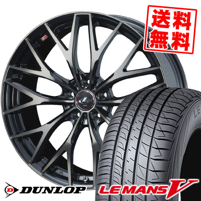 205/65R15 94H DUNLOP ダンロップ LE MANS 5 LM5 ルマンV(ファイブ) ルマン5 weds LEONIS MX ウェッズ レオニス MX サマータイヤホイール4本セット