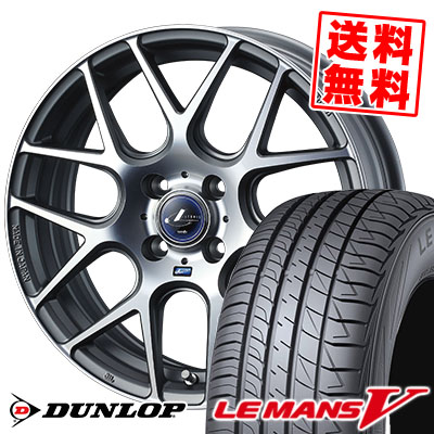 165/50R16 75V DUNLOP ダンロップ LE MANS 5 LM5 ルマンV(ファイブ) ルマン5 WEDS LEONIS NAVIA06 ウェッズ レオニス ナヴィア06 サマータイヤホイール4本セット