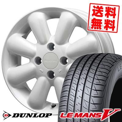 155/65R14 DUNLOP ダンロップ LE MANS 5 LM5 ルマンV(ファイブ) ルマン5 HYPERION PINO+(PLUS) ハイペリオン ピノ+(プラス) サマータイヤホイール4本セット