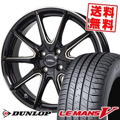 165/55R14 DUNLOP ダンロップ LE MANS 5 ルマン V(ファイブ) LM5 ルマン5 CROSS SPEED PREMIUM RS10 クロススピード プレミアム RS10 サマータイヤホイール4本セット