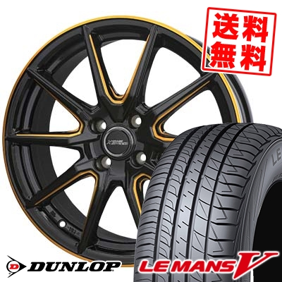 185/55R16 DUNLOP ダンロップ LE MANS 5 ルマン V(ファイブ) LM5 ルマン5 CROSS SPEED PREMIUM RS10 クロススピード プレミアム RS10 サマータイヤホイール4本セット