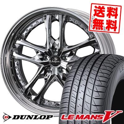 245/40R20 95W DUNLOP ダンロップ LE MANS 5 LM5 ルマンV(ファイブ) ルマン5 weds Kranze Scintill ウェッズ クレンツェ シンティル サマータイヤホイール4本セット