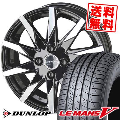 175/65R15 DUNLOP ダンロップ LE MANS 5 ルマン V(ファイブ) LM5 ルマン5 SMACK SFIDA スマック スフィーダ サマータイヤホイール4本セット