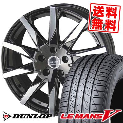 215/60R17 DUNLOP ダンロップ LE MANS 5 ルマン V(ファイブ) LM5 ルマン5 SMACK SFIDA スマック スフィーダ サマータイヤホイール4本セット
