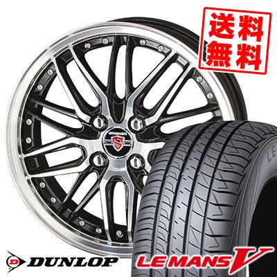 165/65R14 79H DUNLOP ダンロップ LE MANS 5 LM5 ルマンV(ファイブ) ルマン5 STEINER LMX シュタイナー LMX サマータイヤホイール4本セット