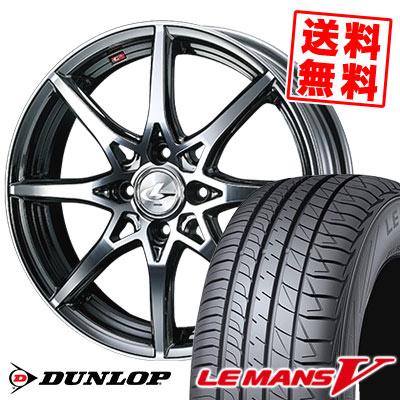 185/55R16 83V DUNLOP ダンロップ LE MANS 5 LM5 ルマンV(ファイブ) ルマン5 weds LEONIS SV ウェッズ レオニス SV サマータイヤホイール4本セット