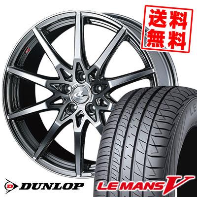215/60R17 96H DUNLOP ダンロップ LE MANS 5 LM5 ルマンV(ファイブ) ルマン5 weds LEONIS SV ウェッズ レオニス SV サマータイヤホイール4本セット