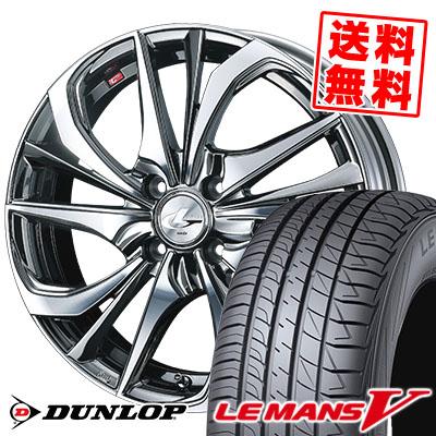 185/55R16 83V DUNLOP ダンロップ LE MANS 5 LM5 ルマンV(ファイブ) ルマン5 weds LEONIS TE ウェッズ レオニス TE サマータイヤホイール4本セット