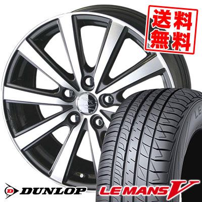 205/55R17 DUNLOP ダンロップ LE MANS 5 ルマン V(ファイブ) LM5 ルマン5 SMACK VIR スマック VI-R サマータイヤホイール4本セット