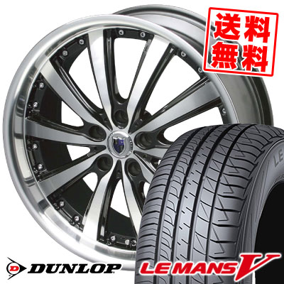 215/55R17 DUNLOP ダンロップ LE MANS 5 ルマン V(ファイブ) LM5 ルマン5 STEINER VS-5 シュタイナー VS5 サマータイヤホイール4本セット