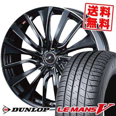 225/55R17 DUNLOP ダンロップ LE MANS 5 ルマン V(ファイブ) LM5 ルマン5 weds LEONIS VT ウエッズ レオニス VT サマータイヤホイール4本セット