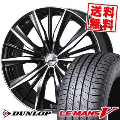 215/50R17 DUNLOP ダンロップ LE MANS 5 ルマン V(ファイブ) LM5 ルマン5 weds LEONIS VX ウエッズ レオニス VX サマータイヤホイール4本セット【取付対象】