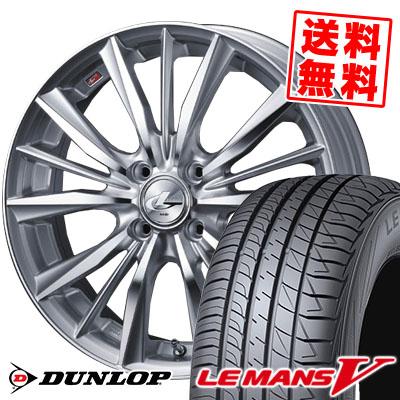 165/45R16 DUNLOP ダンロップ LE MANS 5 ルマン V(ファイブ) LM5 ルマン5 weds LEONIS VX ウエッズ レオニス VX サマータイヤホイール4本セット