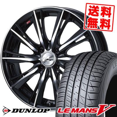 185/55R16 DUNLOP ダンロップ LE MANS 5 ルマン V(ファイブ) LM5 ルマン5 weds LEONIS WX ウエッズ レオニス WX サマータイヤホイール4本セット