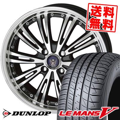 185/60R16 DUNLOP ダンロップ LE MANS 5 ルマン V(ファイブ) LM5 ルマン5 STEINER WX5 シュタイナー WX5 サマータイヤホイール4本セット【取付対象】