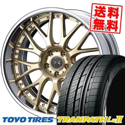 255/35R20 97W TOYO TIRES トーヨー タイヤ TRANPATH Lu2 トランパス Lu2 weds MAVERICK 709M ウエッズ マーべリック 709M サマータイヤホイール4本セット